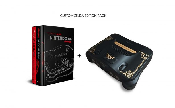 CUSTOM ZELDA EDITION PACK