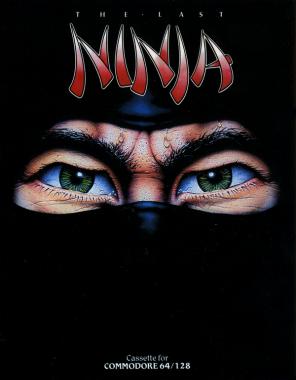 last_ninja_inlay