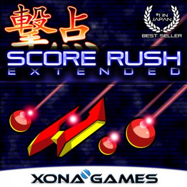 score_rush_extended_-_box_art_41__kanji__-_512x512